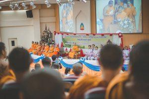 """กิจกรรมเสริมหลักสูตร ปฐมนิเทศนิสิตใหม่ โครงการปลูกฝังค่านิยมอนุรักษ์ศิลปะและวัฒนธรรม และภูมิปัญญาไทย """"กิจกรรมไหว้ครู ต้อนรับนิสิตใหม่ และเตรียมความพร้อมก่อนเข้าศึกษา"""" ประจำปีการศึกษา ๒๕๖๑"""
